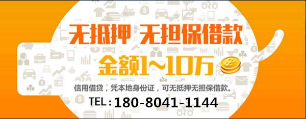 武汉小顶金融电话