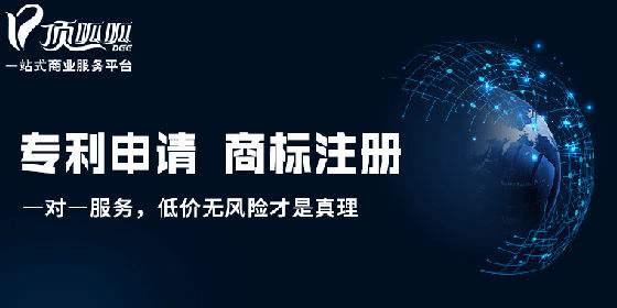 华南地区 科技创新基金