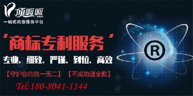 广州软件测试计算机程序著作权