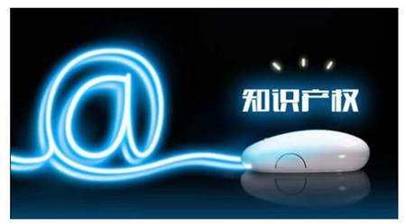 广州软件申请著作权需要哪些资料