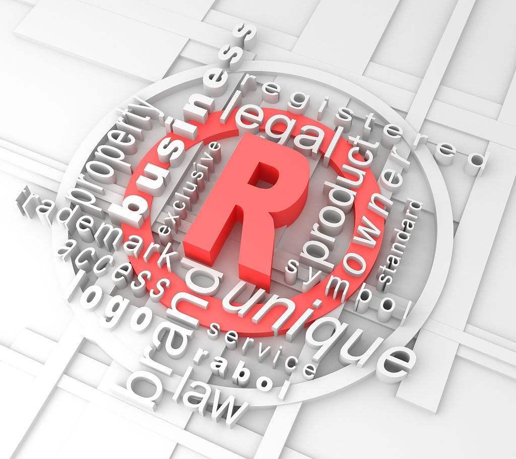 商标注册需要注意的几个问题?