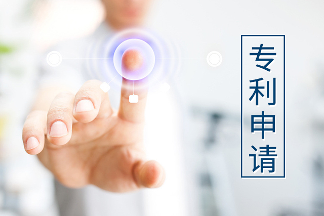 成都专利申请详细步骤是什么?