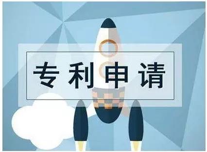 顶呱呱旗下顶峰专利,一家只做专利与项目的专业领域平台