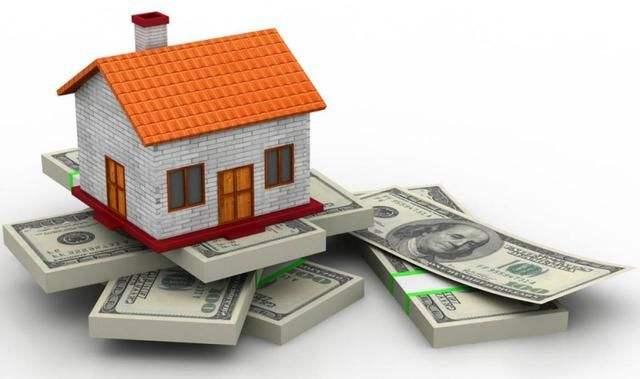 公积金贷款买房