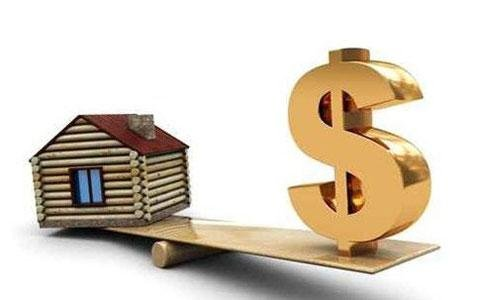 房贷屋抵押贷款