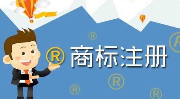 深圳注册公司流程
